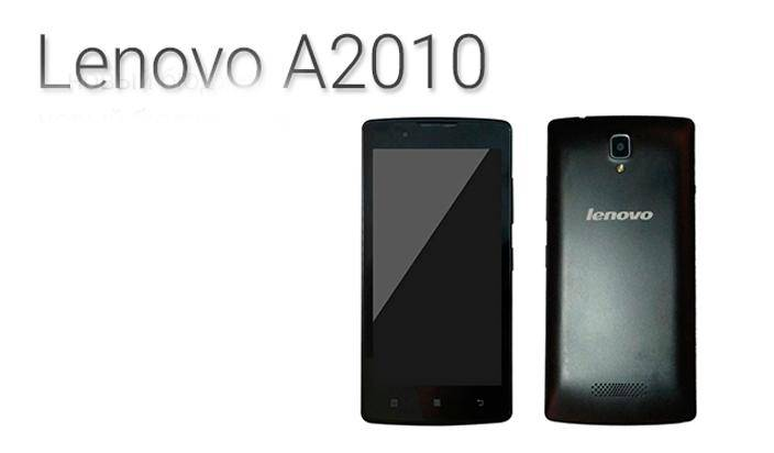 Lenovo A2010 specifications