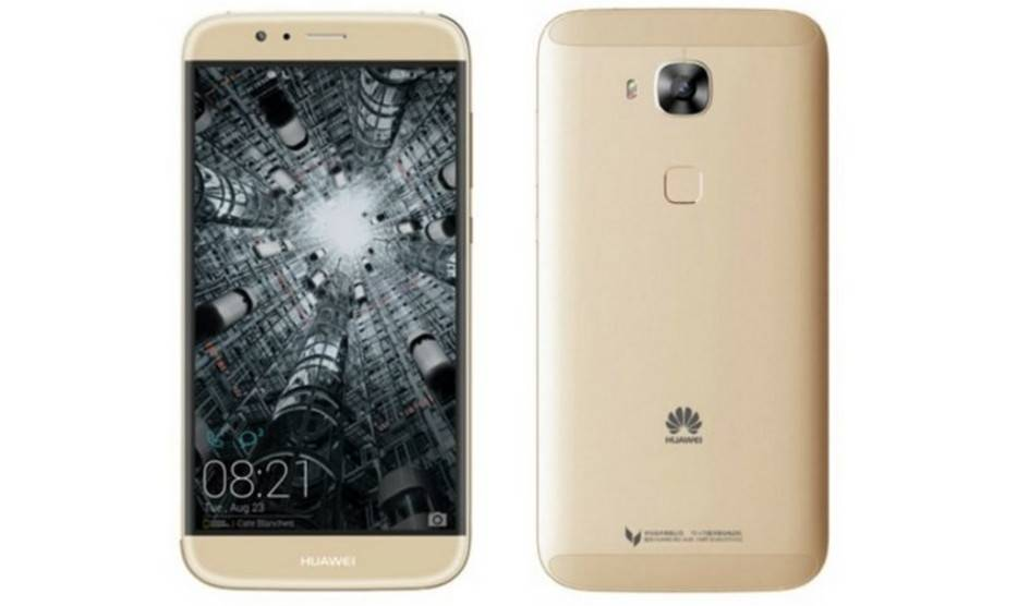 Huawei G8 with finger print scanner