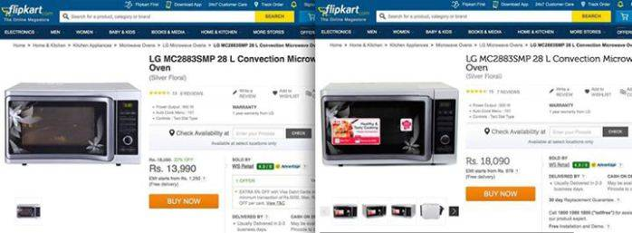 Flipkart price scam