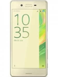 Xperia X Dual Mobile