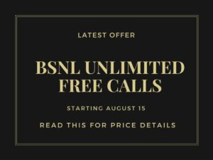 BSNL Unlimited Calls price