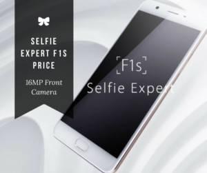 oppo Selfie Expert F1s Price