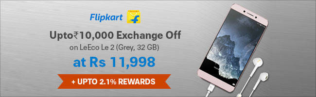 Flipkart Independence Day Offers