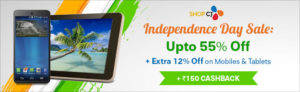 Shopcj Independence Day Offers