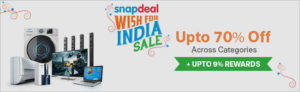 snapdeal Independence Day Offers