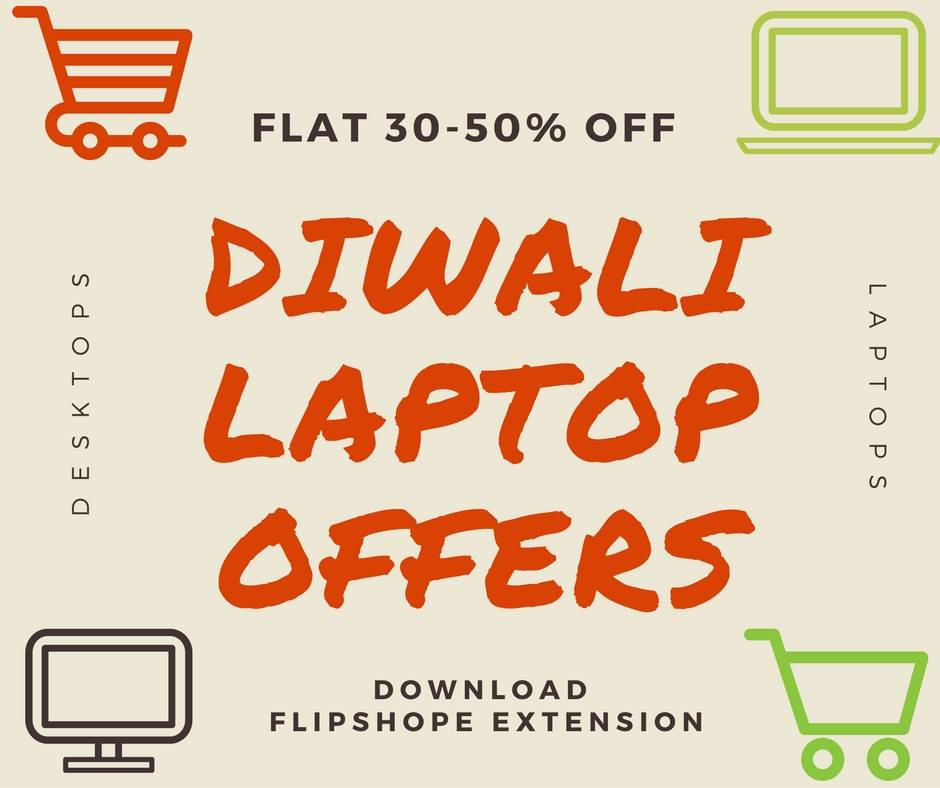 diwali laptop offers 2016