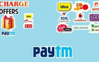 Paytm promo codes for recharge