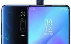 Redmi Foco F2 Pro- An amazing and attractive display smartphone flipshope.com