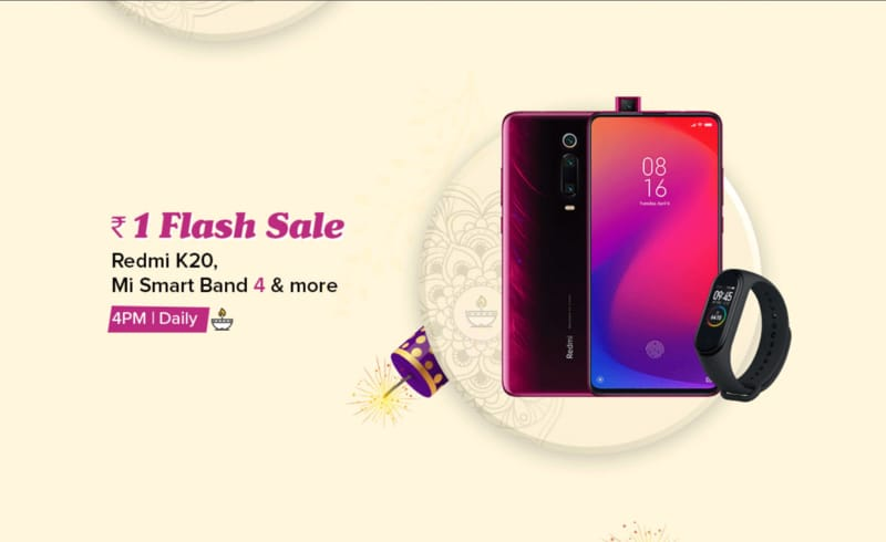 Mi 1 Rs flash sale