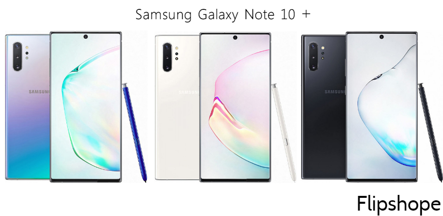 Samsung Galaxy Note 10+ price in India