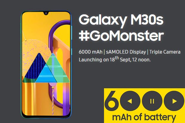 Samsung Galaxy M30s Price in India with full specifications, Release date, and flash sale date, next sale date