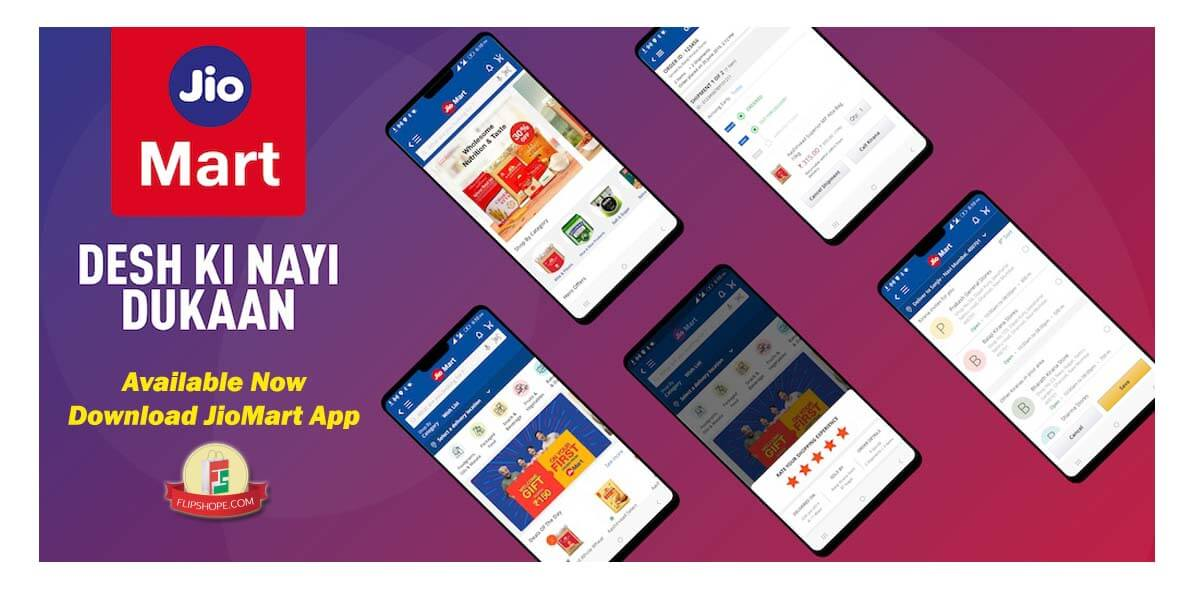 Download Jiomart Apk 0 0 2 69 Jio Mart App For Android Rs 3k