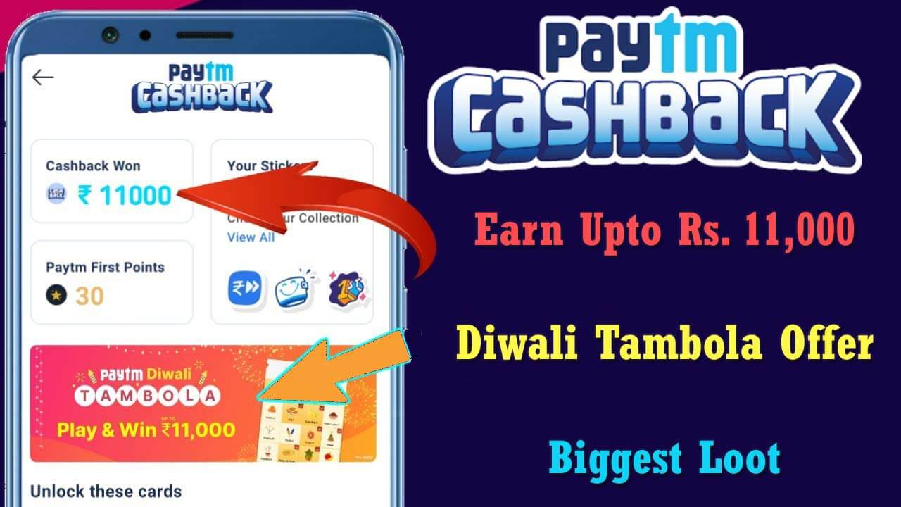 Paytm Diwali Tambola Offer
