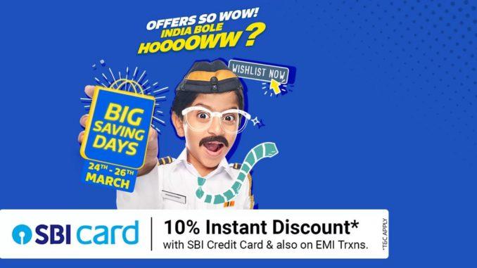 flipkart big saving days sale 2021 offers